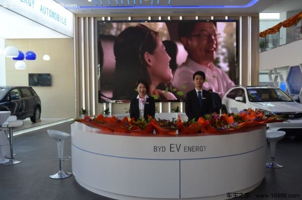 比亚迪全球首家新能源展厅深圳粤迪前海店